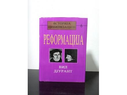 Djurant Vil REFORMACIJA - 6, NOVO