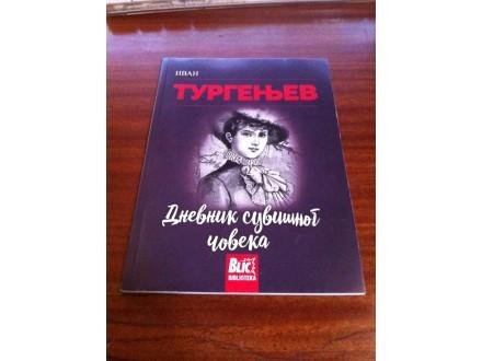 Dnevnik suvišnog čoveka Ivan Turgenjev