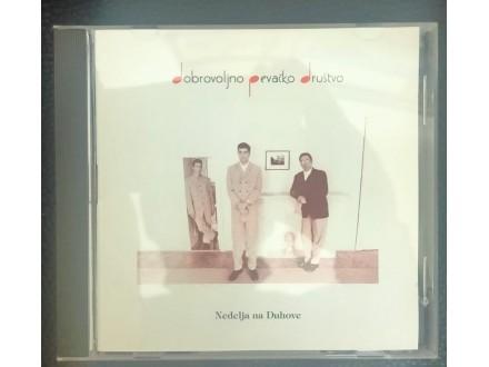 Dobrovoljno Pevačko Društvo – Nedelja...CD (MINT,1995)