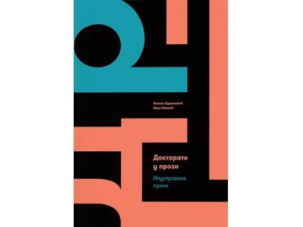 Doktorati u prozi: ilustrovane priče - Nikola Zdravković, Ivan Umeljić