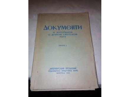 Dokumenti i materijali o Drugom Svetkom ratu knjiga I