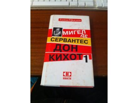 Don Kihot 1 - Migel De Servantes
