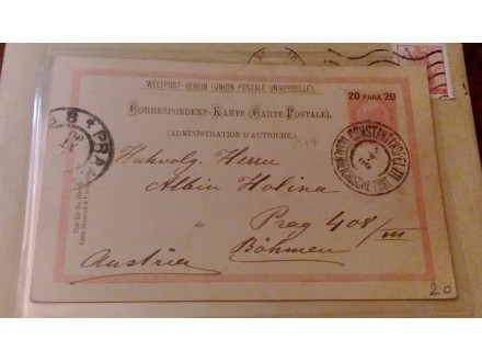 Dopisna Karta - Austrougarska