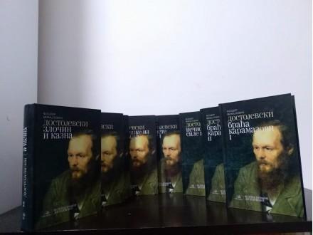 Dostojevski komplet 1-8 NOVO