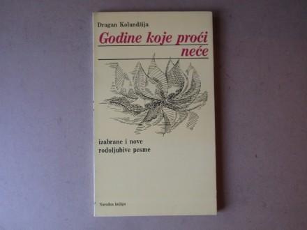 Dragan Kolundžija - GODINE KOJE PROĆI NEĆE