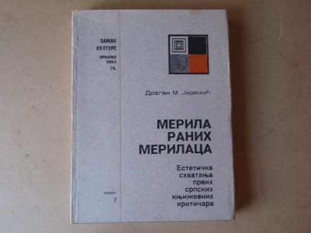 Dragan M. Jeremić - MERILA RANIH MERILACA