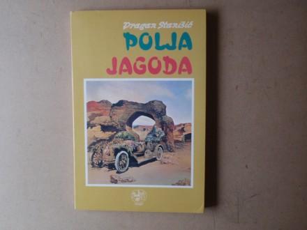 Dragan Stanišić - POLJA JAGODA