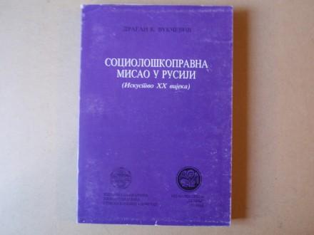 Dragan Vukčević - SOCIOLOŠKOPRAVNA MISAO U RUSIJI