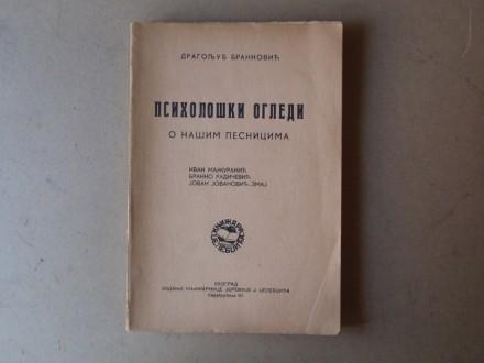 Dragoljub Branković - PSIHOLOŠKI OGLEDI O NAŠIM PESNICI