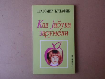 Dragomir Ćulafić - KAD JABUKA ZARUMENI