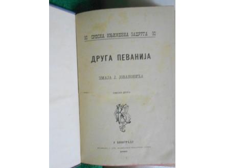 Druga pevanija-sveska 2.J.Jovanović Zmaj SKZ30.1896