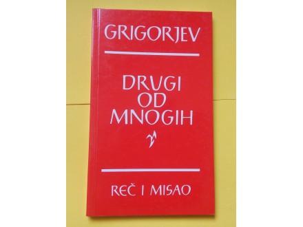 Drugi od mnogih - Grigorjev