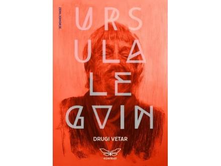 Drugi vetar - Ursula Le Gvin