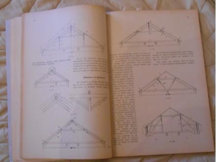Drvene arhitektonske konstrukcije :krovovi,tesarstvo,..