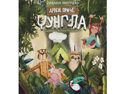 Drvene priče - Džungla