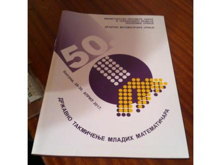 Državno takmičenje mladih matematičara