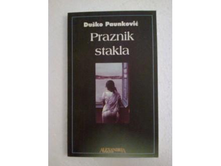 Duško Paunković - Praznik stakla