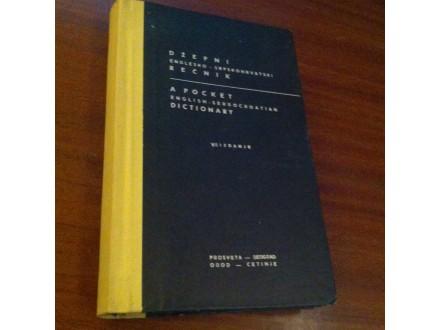 Džepni Englesko srpskohrvatski rečnik