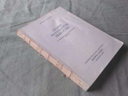 Džepni matematički priručnik - Borivoje Ekmedžić