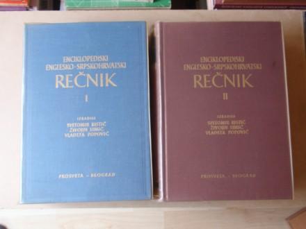 ENCIKLOPEDIJSKI ENGLESKO-SRPSKOHRVATSKI REČNIK I-II