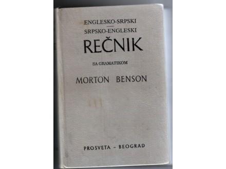 ENGLESKO-SRPSKO-ENGL RECNIK SA GRAMATIKOM-MORTON BENSON