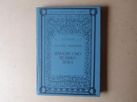 Eduard Limonov - IMALI SMO VELIKO DOBA