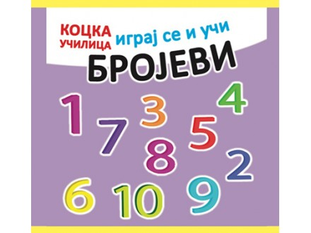 Edukativna kocka - Brojevi