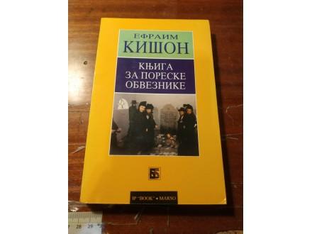 Efraim Kišon - KNJIGA ZA PORESKE OBVEZNIKE