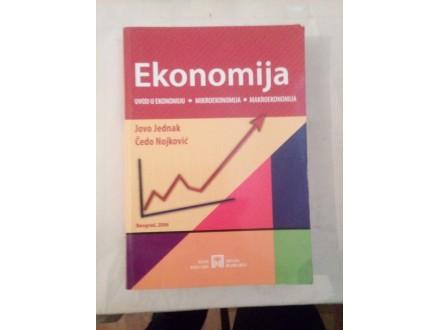 Ekonomija - Jovo Jednak Čedo Nojković