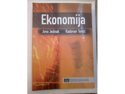 Ekonomija - Jovo Jednak Radovan Tomić