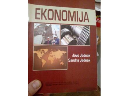 Ekonomija - Jovo Jednak; Sandra Jednak