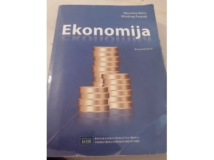 Ekonomija - Nevenka Nićin Miodrag Paspalj