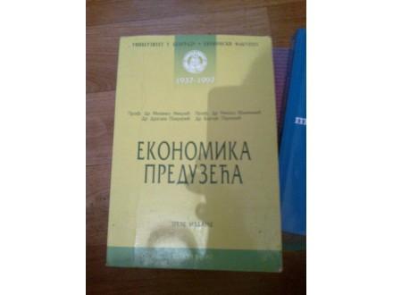 Ekonomika preduzeća - Nikolić; Malenović; Pokrajčić