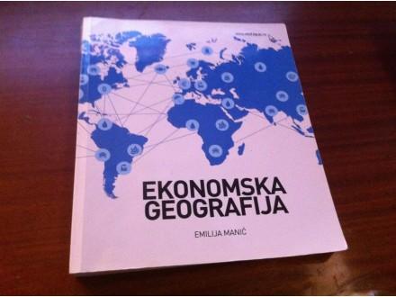 Ekonomska geografija Emilija Manić