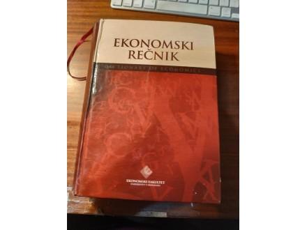 Ekonomski rečnik Miomir Jakšić