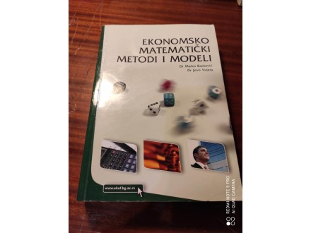 Ekonomsko matematički metodi i modeli Backović Vuleta