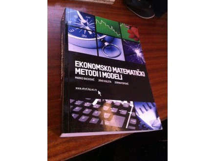 Ekonomsko matematički metodi i modeli Backović i dr