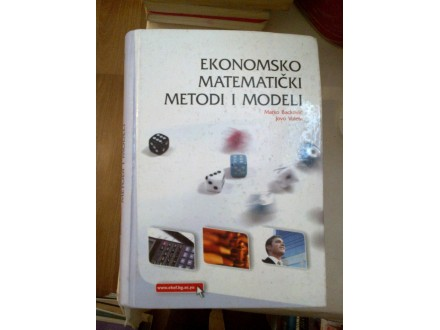 Ekonomsko matematički metodi i modeli - Backović
