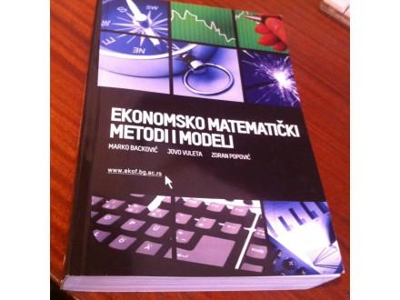Ekonomsko matematički metodi i modeli Backović