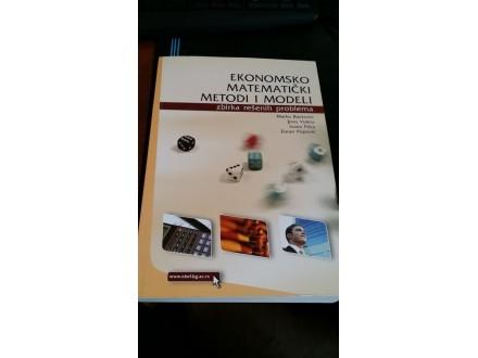 Ekonomsko matematički metodi i modeli - zbirka Backović
