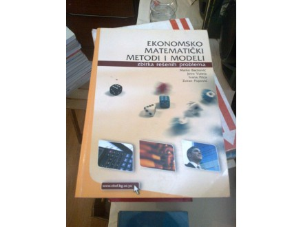 Ekonomsko matematički metodi i modeli - zbirka rešenih