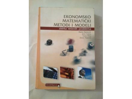Ekonomsko matematički metodi i modeli zbirka rešenih
