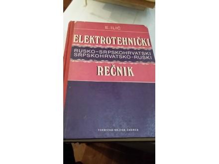 Elektrotehnički rečnik - E. Ilić