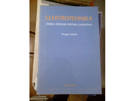 Elektrotehnika zbirka rešenih zadataka - Dragan Kandić