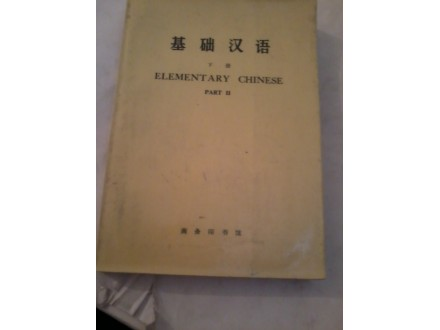 Elementary Chinese part II
