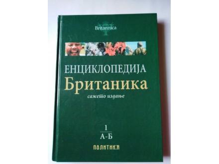 Enciklopedija Britanika A-B