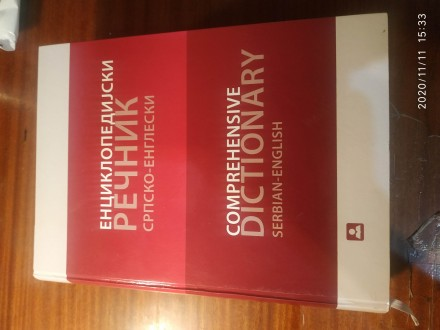 Enciklopedijski rečnik srpsko-engleski