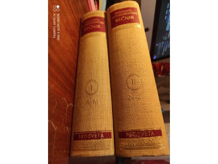 Enciklopediski englesko-srpskohrvatski rečnik 1-2