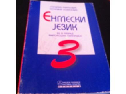Engleki jezik 3 za filološku Marković Kovačević