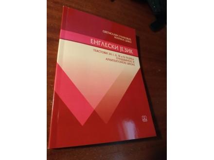 Engleski jezik 1,2,3,i 4. razred  Ranković Ciko